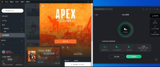 《Apex英雄》萌新入门详解,如何快速上手这款游戏?