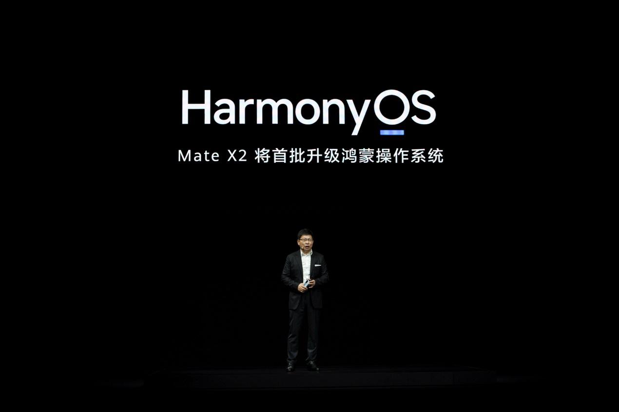 华为申请鸿蒙商标 华为旗舰手机将升级HarmonyOS