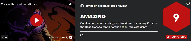 《无间冥寺》IGN评9分 动作类Roguelike巅峰