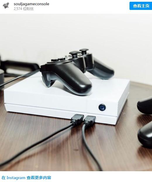 美知名说唱歌手Soulja宣布开发新型游戏机 曾被任天堂法务部制裁