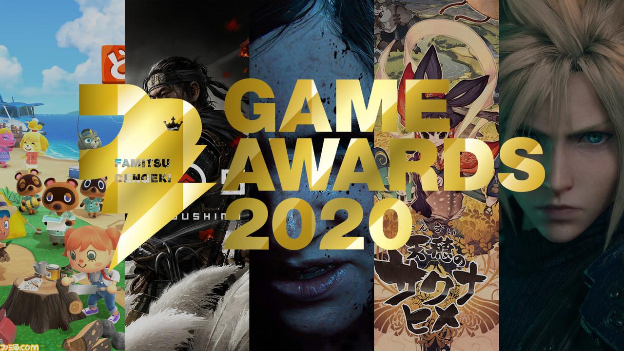 Fami通·电击游戏大奖2020提名公布 《原神》入围最佳RPG