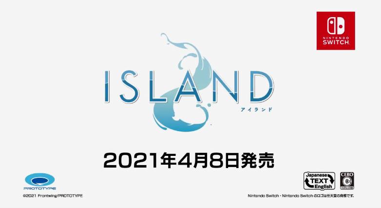 NS版《ISLAND》开场动画公布 将于4月8日发售