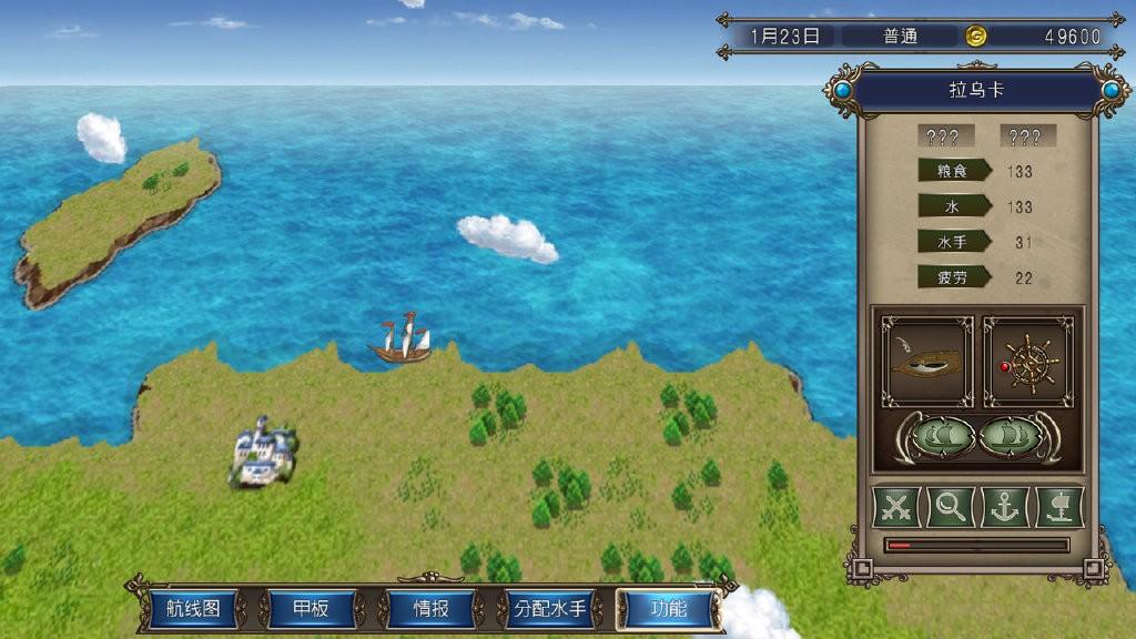 《大航海时代4:威力加强版HD》上架Steam 中文截图发布