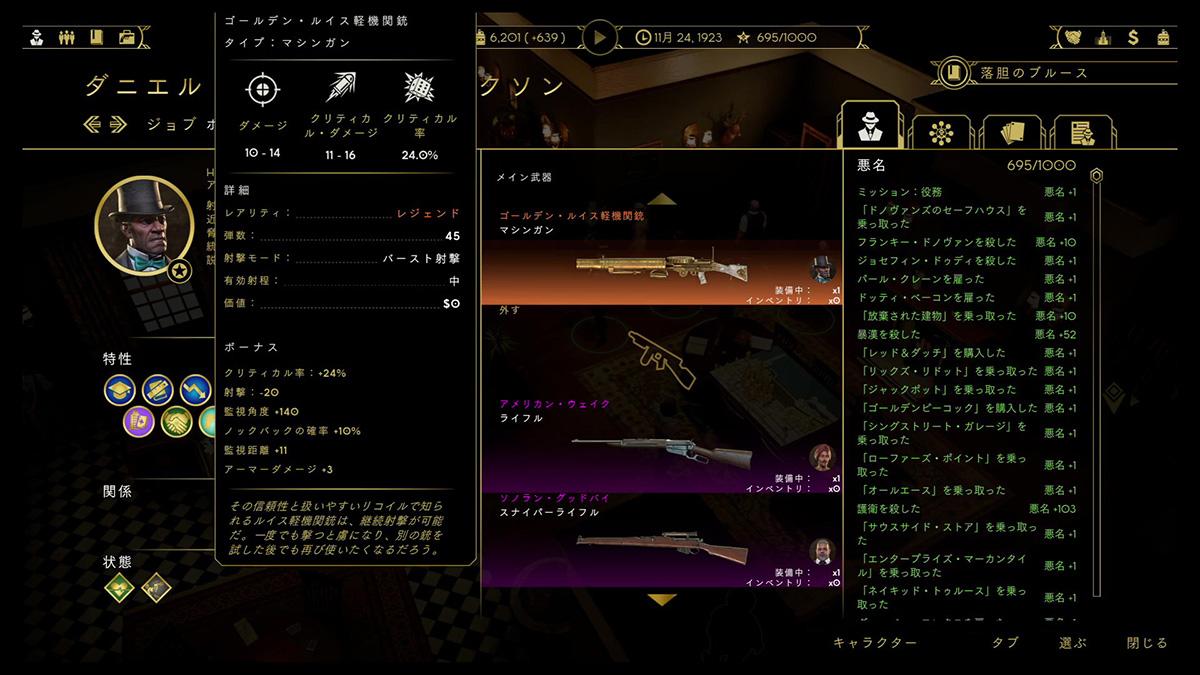 策略游戏《罪恶帝国》今日正式发售 亚洲版特典公布