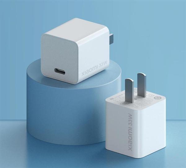 小米33W氮化镓充电器开启首销:仅79元 兼容苹果NS