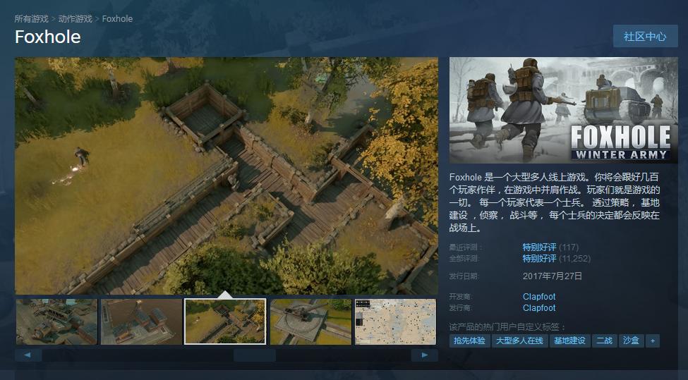 Steam每日特惠:《银河历险记3》新史低价