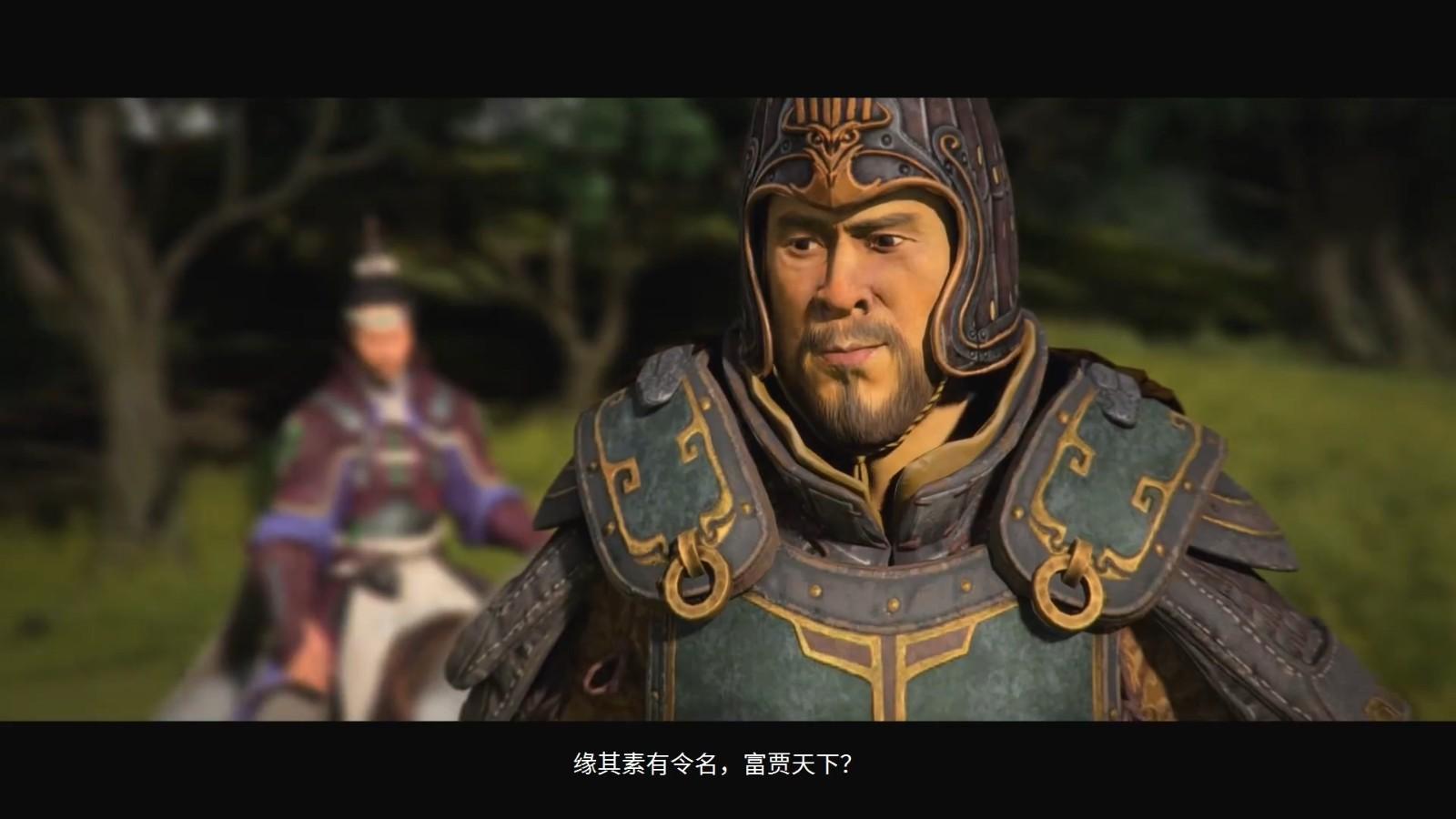 """《全面战争:三国》DLC""""Fates Divided""""3月11日登陆Steam"""