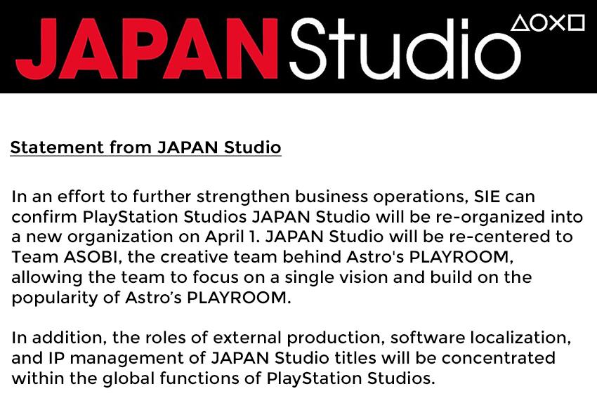 PlayStation日本工作室4月1日重组 部分职能转移至全球工作室