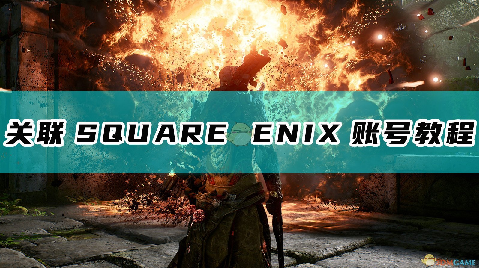 《Outriders》关联SQUARE ENIX账号教程