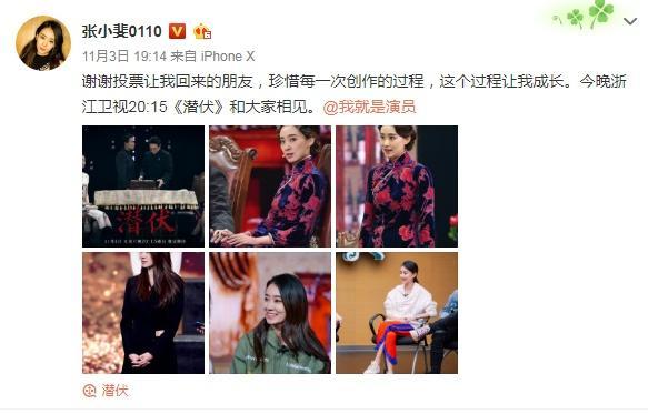 这个春节档,中戏第一陈思诚,是怎么输给复读生贾玲的?