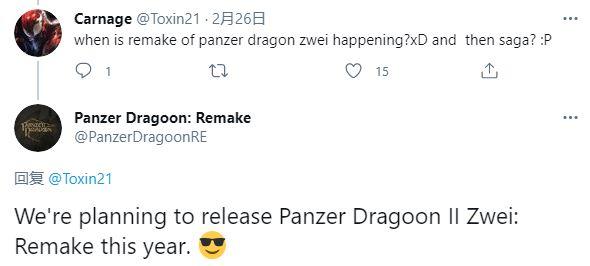 无需等太久 《铁甲飞龙2:重制版》计划于2021年发售