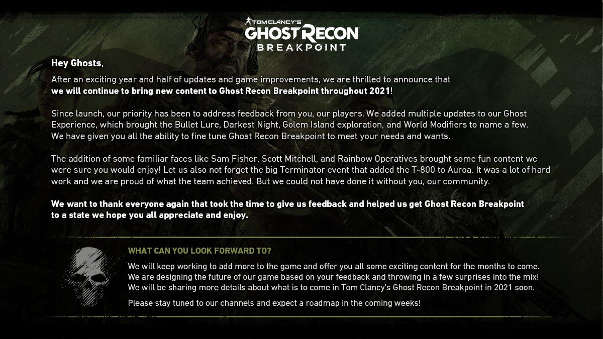 《幽灵行动:断点》今年有更多内容推出 将带来惊喜
