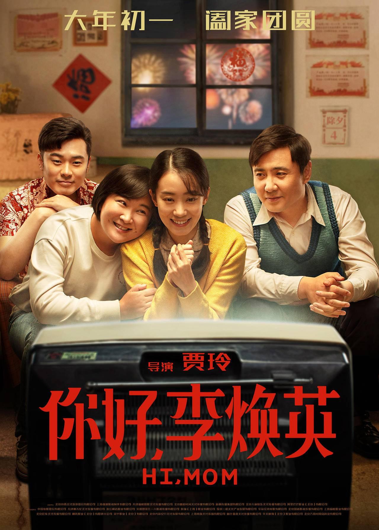 《复联4》被反超!中国影史票房前五被国产片包揽