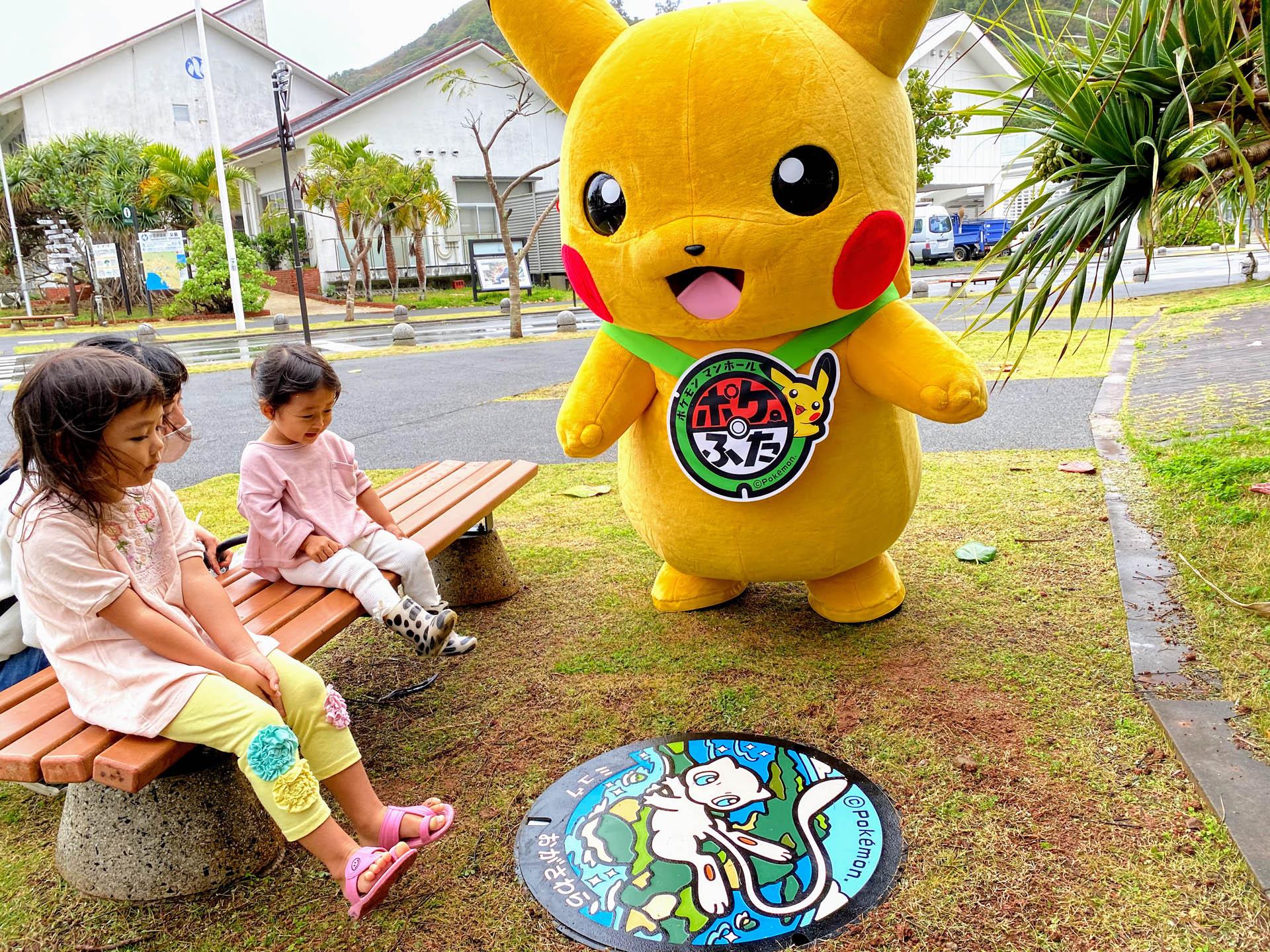 纪念宝可梦诞生25周年 最新井盖公开登陆东京