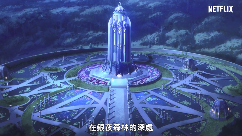 Netflix动画《DOTA:龙之血》正式预告中文版公开 3月25日播出