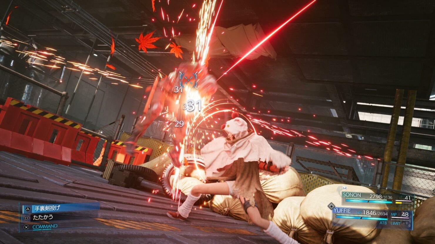 《最终幻想7:重制过渡版》新截图 尤菲剧情分两章
