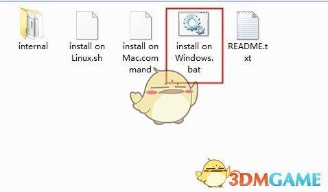 《星露谷物语》MOD加载器SMAPIv3.9.5正式版