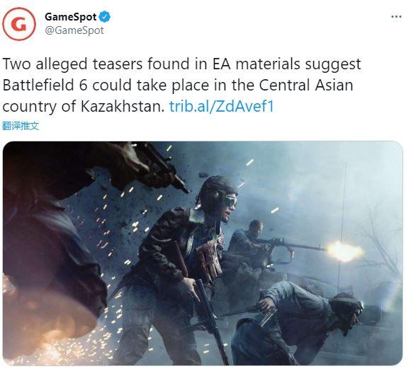 爆料称《战地6》将设定在中亚国家哈萨克斯坦