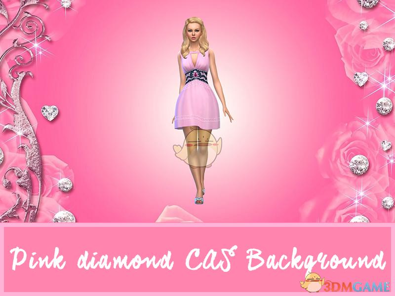 《模拟人生4》粉红钻石背景MOD