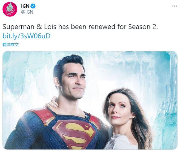 DC新剧《超人与露易丝》收视表现亮眼 确认续订第二季