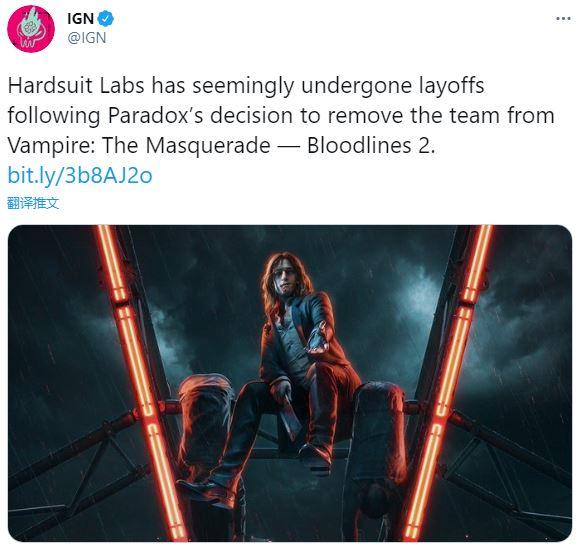 《吸血鬼:避世血族2》开发团队变更后 原开发商开始裁员