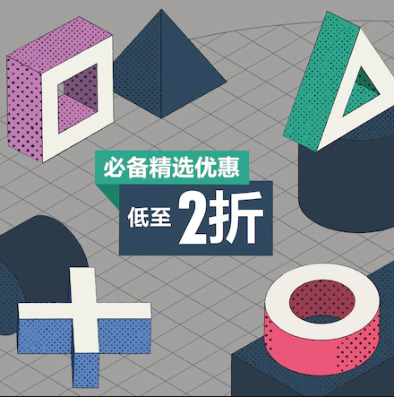 "PSN港服开启""必备精选优惠""活动和""HK$108以下折扣游戏""活动"