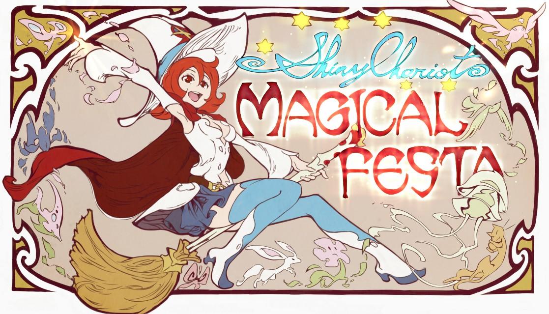 《Wallpaper Engine》小魔女学园 - 魔法节的门票动态壁纸