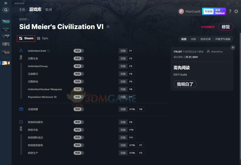 《文明6》v2021.02.27十三项修改器[MrAntiFun][Steam]