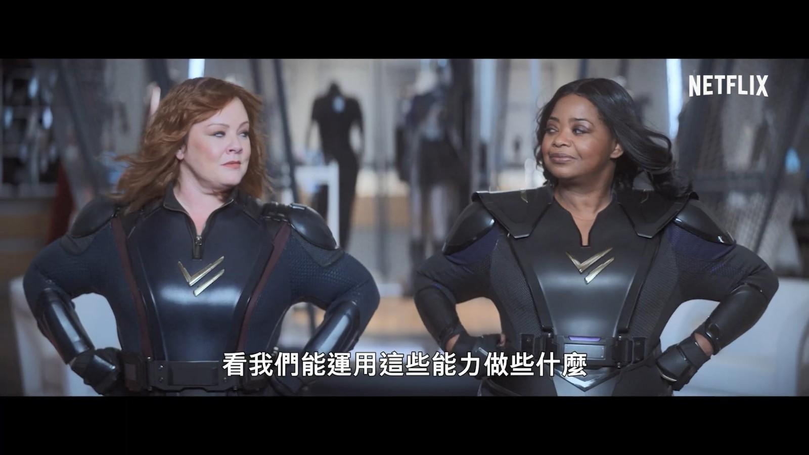 身材发福不影响拯救世界 另类超英剧集《雷霆女神》4月9日播出