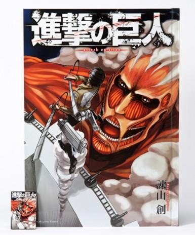 《进击的巨人》推巨人版超大漫画 7倍尺寸计划申请吉尼斯