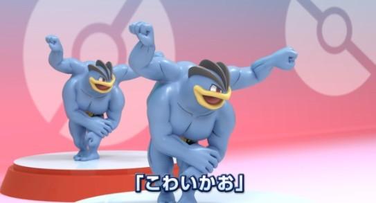 《宝可梦》官方公布肌肉男怪力做到体操 伸展运动不利身体健康