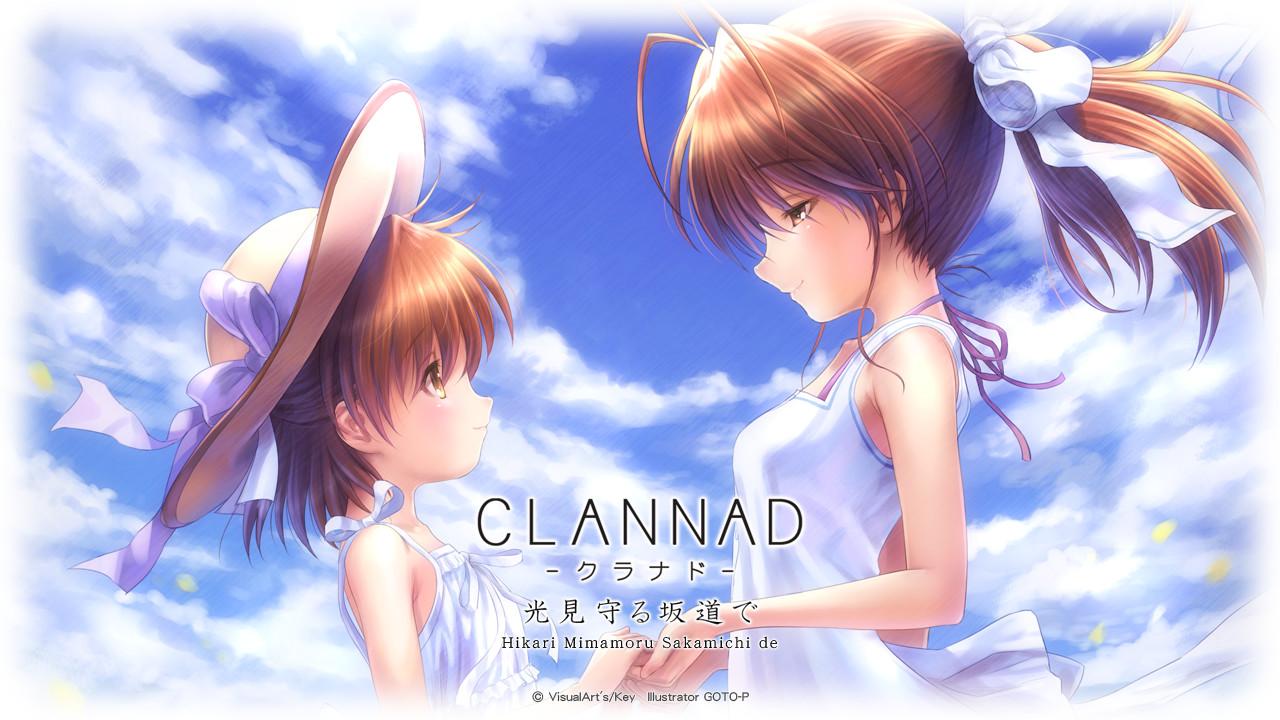 NS《Clannad光芒守护的小镇》实体版封面公开 5月20日上市
