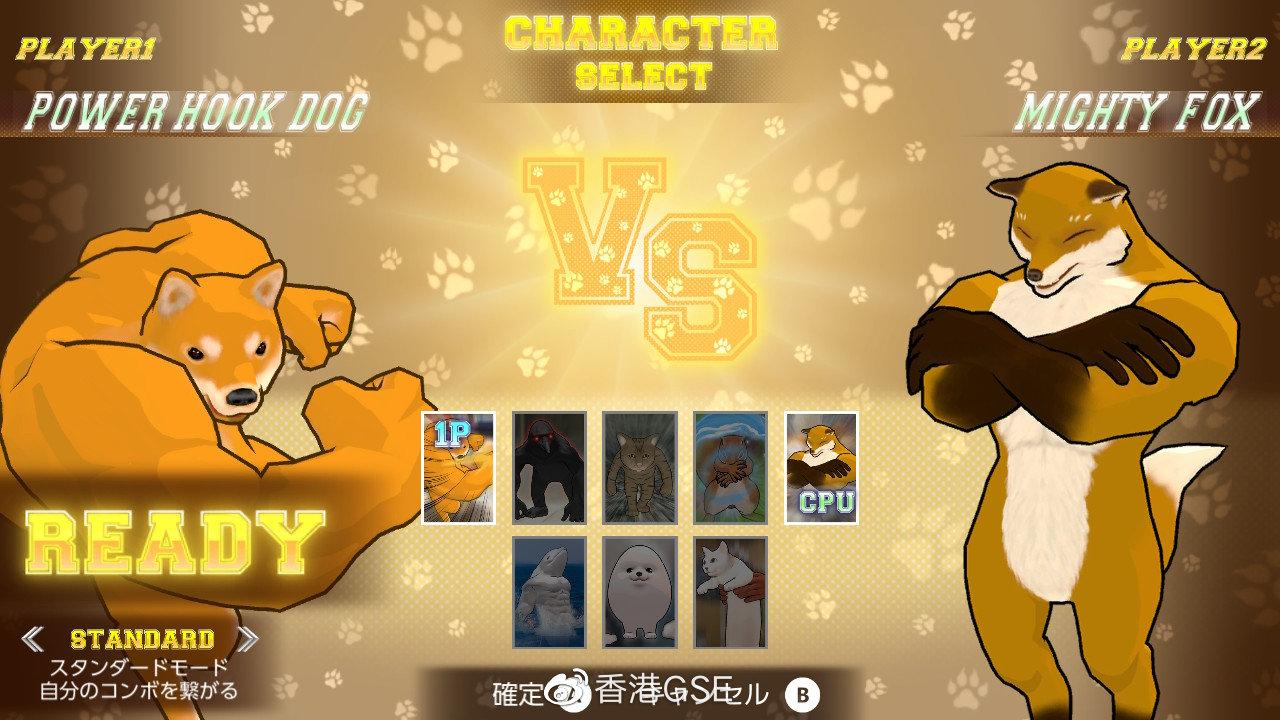 动物格斗游戏《动物之斗》NS中文版确定将于2021年4月22日发售