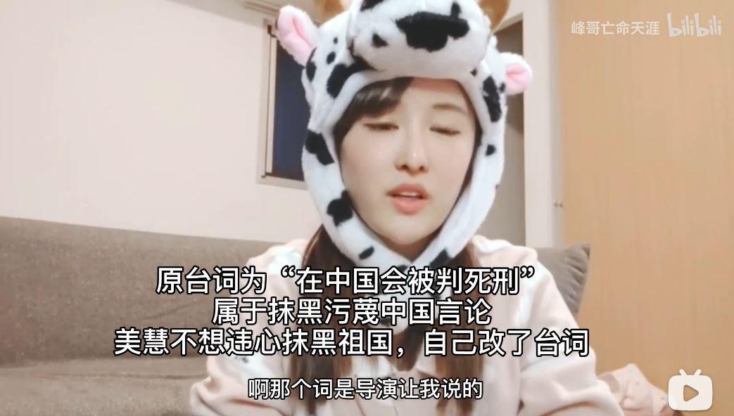 东北女王陈美惠,正在取代深田咏美社交女王的地位