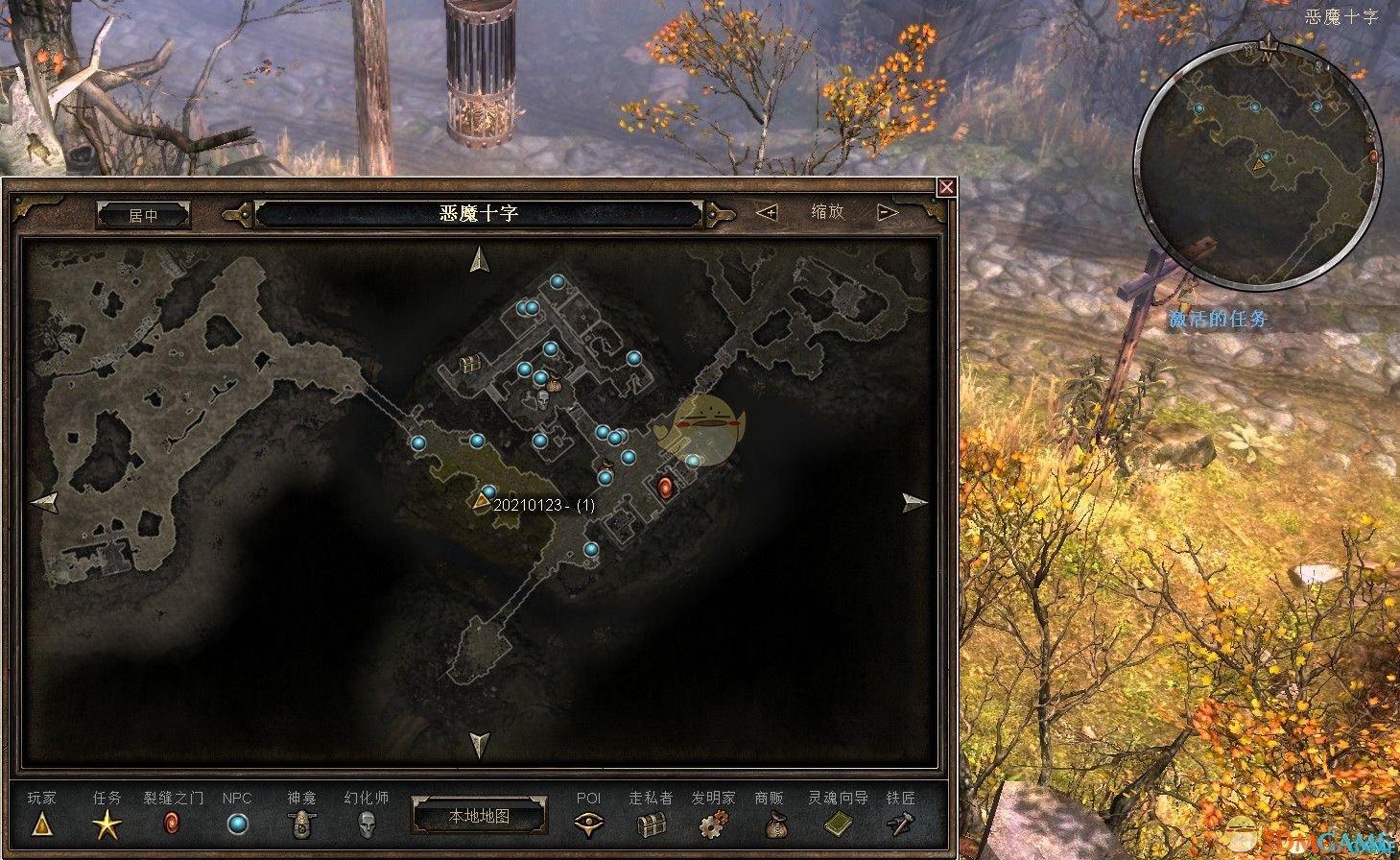 《恐怖黎明》完整和干净的FOW地图MOD