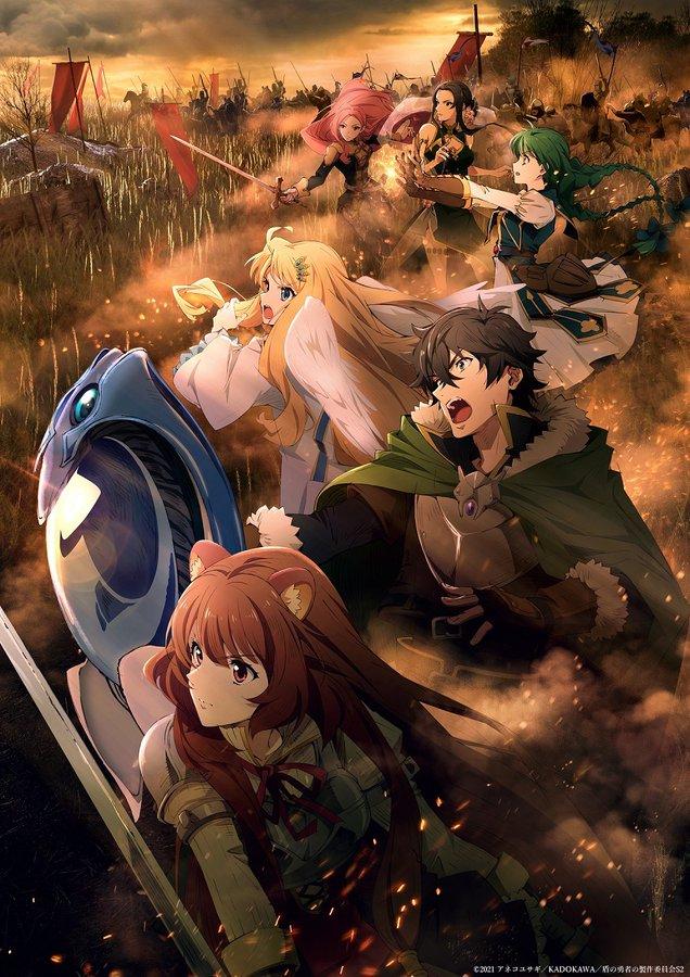 《盾之勇者成名录》第2季确定10月开播 新冒险再开