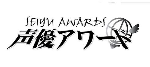 日本第15届声优大奖揭晓 津田健次郎与石川由依登顶