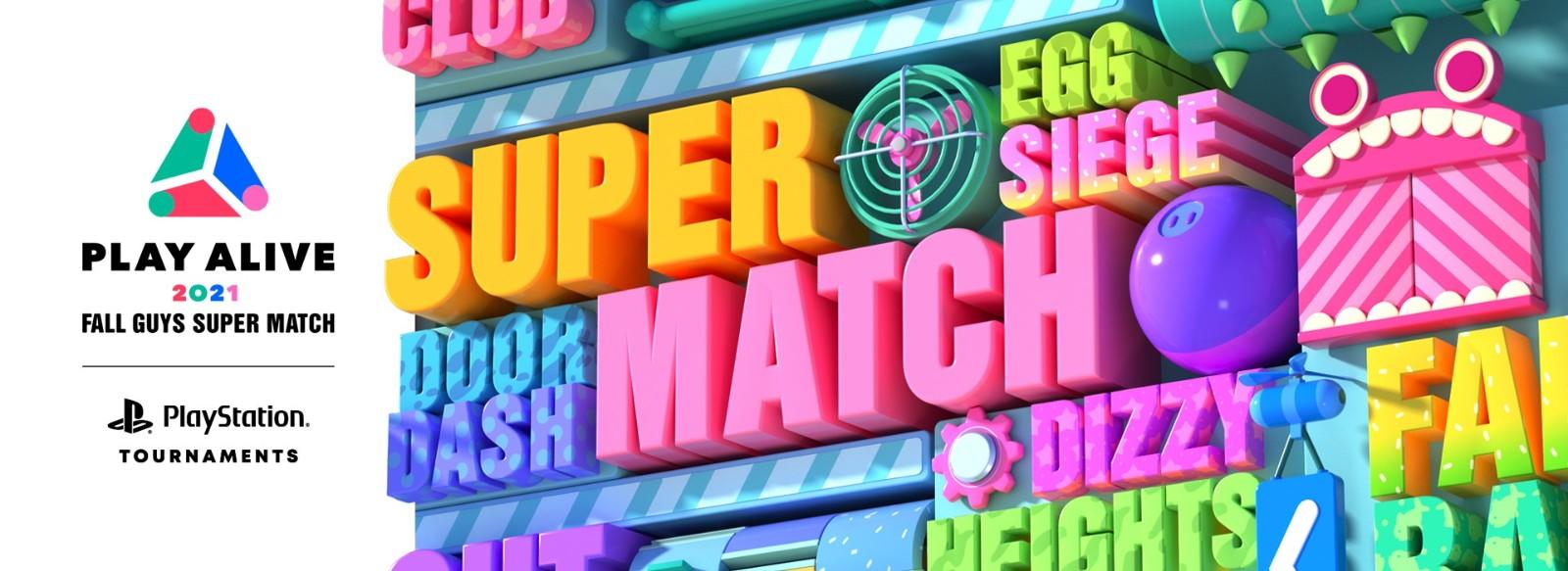索尼举行《糖豆人:终极淘汰赛》比赛 奖金百万日元