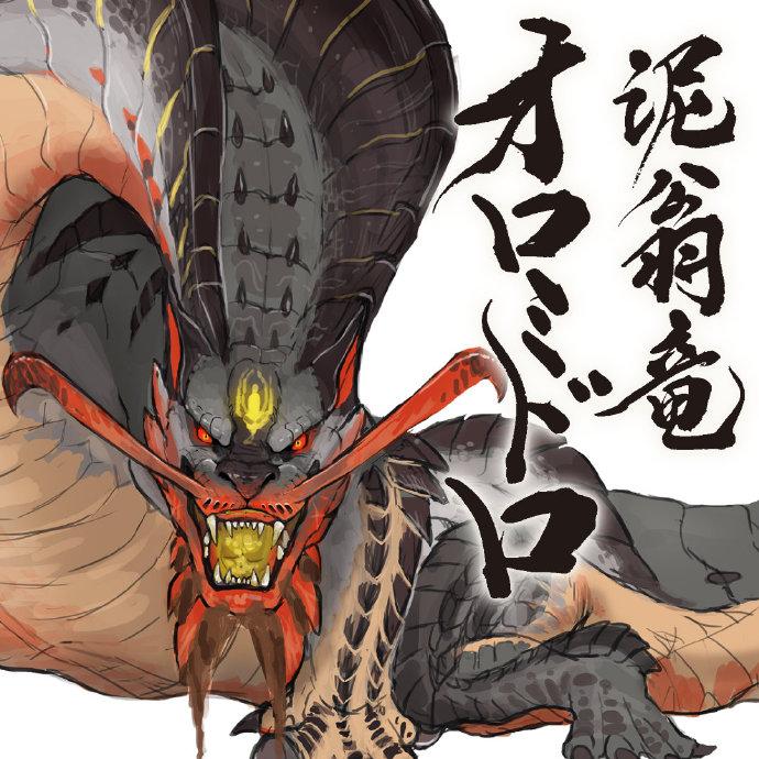"""卡普空分享《怪物猎人:崛起》新怪物""""泥翁龙""""艺术设定图"""