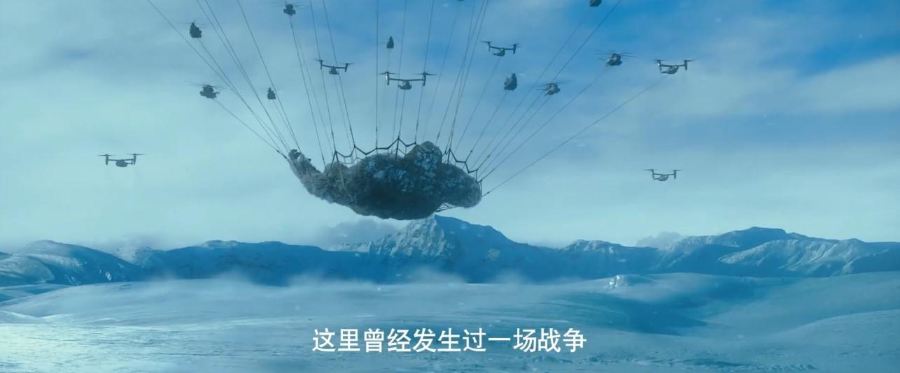 《哥斯拉大战金刚》新预告 有新画面 十几架直升机运金刚