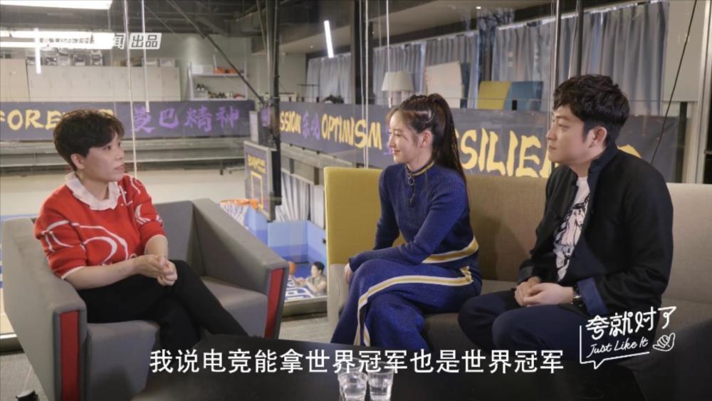 邓亚萍为儿子考察电竞队 儿子得知每天训练12小时不去了