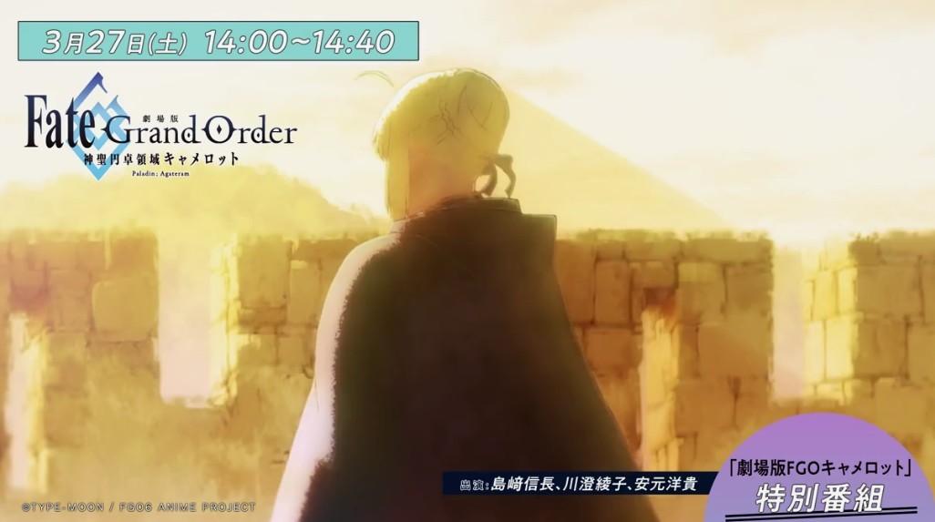 动画老厂Aniplex公布动画大展宣传片 新旧名作纷纷登场