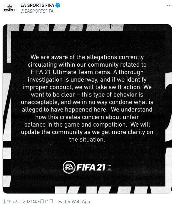 疑似EA员工出售《FIFA21》稀有卡牌牟利 官方展开调查