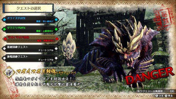 """《怪猎崛起》新试玩版今日发布 追加讨伐主题怪物""""怨虎龙""""任务"""