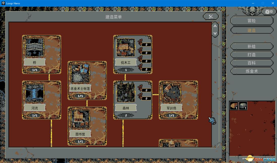 《循环勇者》营地建造与升级不消耗材料MOD