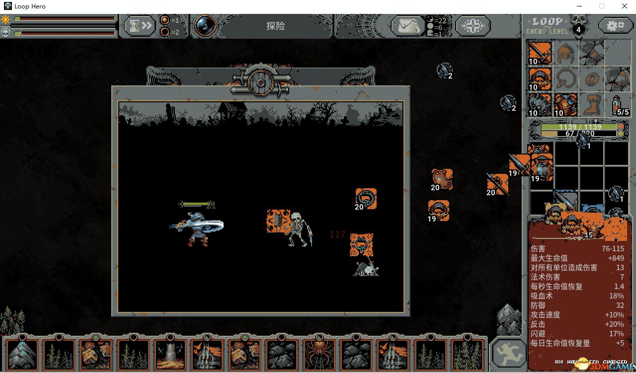 《循环勇者》战士技能骷髅爆率游戏速度修改MOD