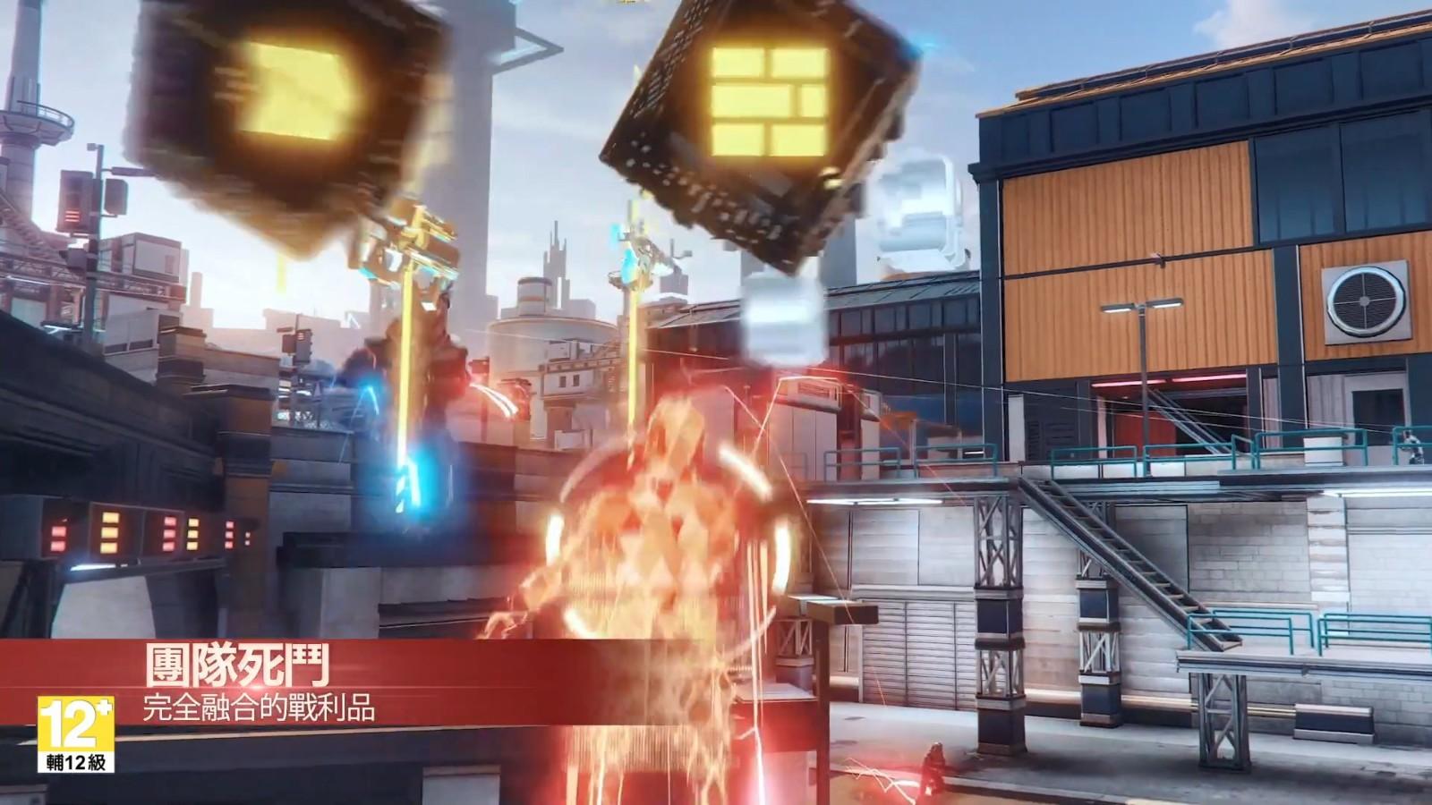 《超猎都市》第三赛季现已上线 神秘触手现身阿卡迪亚