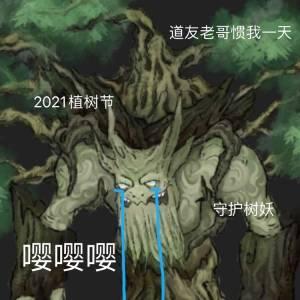 《鬼谷八荒》新增天宝真人系列奇遇 化身-悟道版本制作中