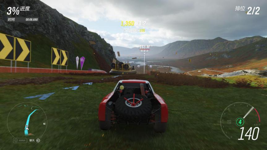 《极限竞速:地平线4》Steam版评测:娱乐与专业的绝妙平衡