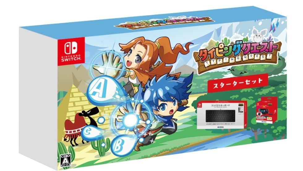 Switch首部打字游戏《打字冒险》确定4月22日发售